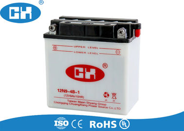 China Powerful Dry Charged Motorcycle Battery 12v 9Ah  White ABS Container Corrosion Resistant supplier