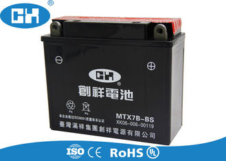 China High Energy Maintenance Free Motorcycle Battery 150 * 62 * 130mm Long Service Life supplier