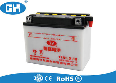 China High Energy Motorcycle Battery Acid Pack , Fast Starting Reaction Heavy Duty Motorcycle Battery supplier