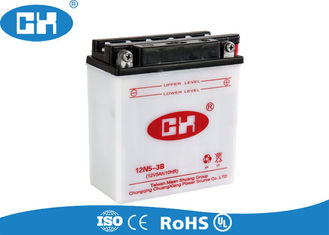 China Custom Yamaha Motorcycle Battery , Scooter Lightest Motorcycle Battery 128 * 60 * 128mm supplier