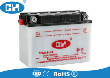 China Lead Acid Motorbike Gel Battery , Dry Charged 12 Volts Motorcycle Battery supplier