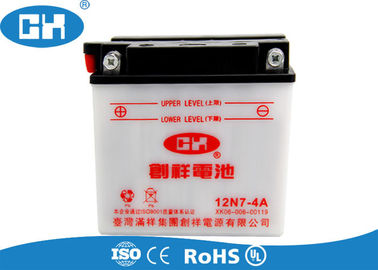 Conventional Dry Charged 12v 7ah Motorcycle Battery , Lightweight Motorcycle Battery