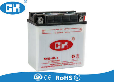 China High Performance Motorcycle 12v 9ah Battery , Harley Davidson Motorcycle Battery supplier