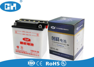 China High Performance 12v Lead Acid Battery Conventional Dry Charged Long Service Life supplier