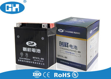 China 12v Lead Acid Battery125cc Motorcycle Battery Semi - Free Maintenance 1.75kg supplier