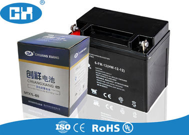 China Sealed 12v 12ah Motorcycle Battery , Harley Davidson Motorcycle Battery supplier