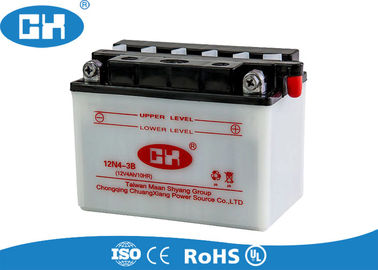 Small Dry Charged Motorcycle Battery 12v 4Ah 1.1KG No Maintenance High Performance