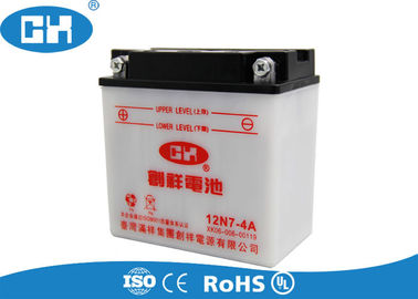Lead Acid Dry Charged Motorcycle Battery 12N7 - 4A Overcharging Protection