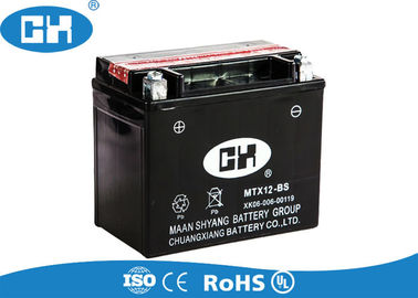 AGM Separator 125cc Motorcycle Battery 12v 12Ah Fast Starting Reaction