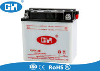 12V 7Ah Dry Charged Motorcycle Battery Large Current Capability 146 * 75 * 133mm